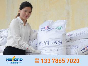 海扬品牌粒径14±2um云母粉 HY-M1-