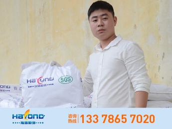 海扬品牌粒径7±1um云母粉 HY-TM8