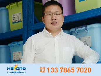 湿法云母粉HY-TM6